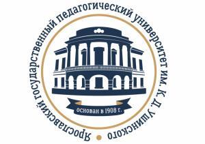 Открыта запись в Школу юного педагога ЯГПУ