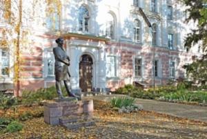 В Ярославской области будет создан «Дом научной коллаборации»