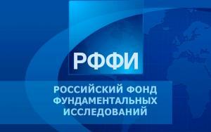 9 аспирантов ЯрГУ выиграли гранты РФФИ